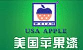 美国苹果漆